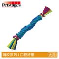 全国控价 Petstages 220 欧卡耐咬棍棒(口腔舒压)
