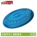 全国控价 Petstages 231欧卡耐咬飞盘-大(运动健身)