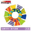 全国控价Petstages141 彩虹抛接环 (室内游戏)