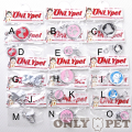 DIY ONLYPET 美国宠物身份牌 项圈挂牌(大小款)