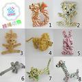 UPDOG 棉绳动物 宠物玩具 狗玩具