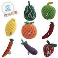UPDOG 棉绳蔬果 宠物玩具 狗玩具