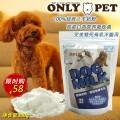全国控价 ONLYPET优质营养羊乳宠物奶粉新生幼犬 300g