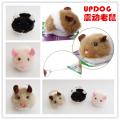 UPDOG  宠物玩具 震动 小胖鼠 逗猫玩具 小老鼠 震动老鼠