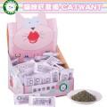 猫咪旺 猫薄荷系列 A級貓薄荷1克隨身包