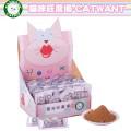 猫咪旺 木天蓼系列 果實粉1克隨身包